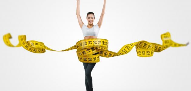 كيف تقيس وزنك دون ميزان