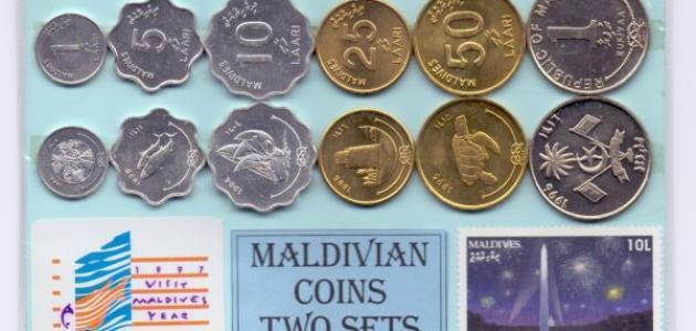 ما هي عملة جزر المالديف