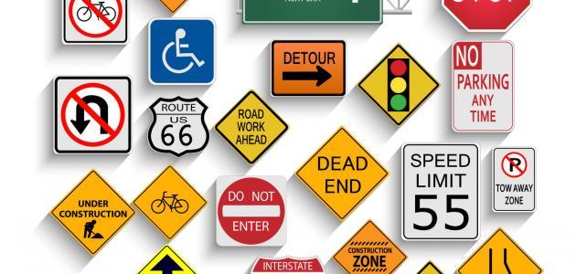 ما هي اداب المرور