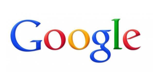 كيفية عمل إيميل جوجل