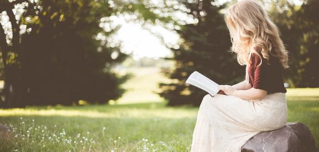 فوائد القراءة للدماغ