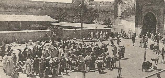 قيام الدولة الفاطمية في المغرب