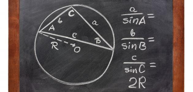 قانون الجيب في الرياضيات