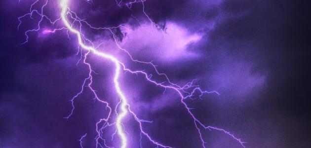 لماذا نرى البرق قبل سماع صوت الرعد