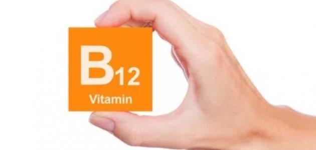 فيتامين ب12 المركب