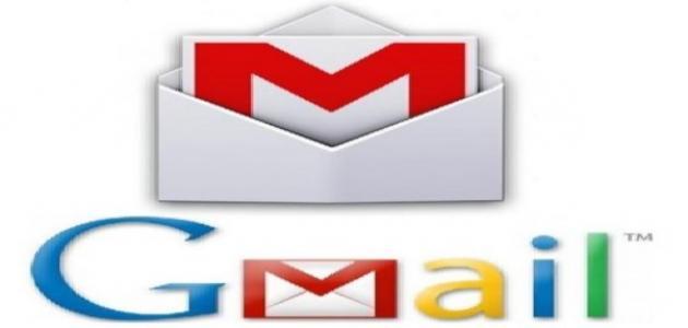 كيفية إزالة حساب gmail من الهاتف