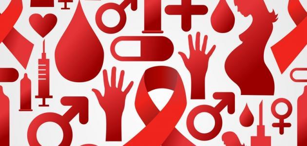 ما هي أعراض الايدز