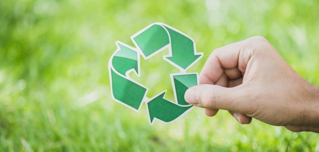 ما هي إعادة التدوير