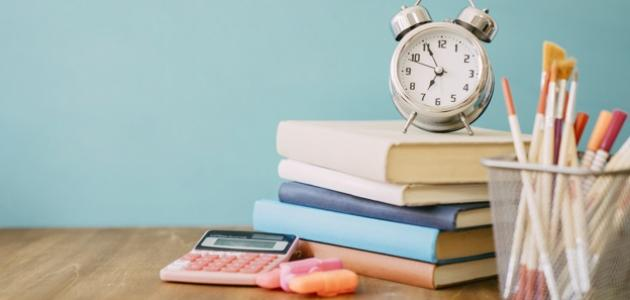 كيف تنظم وقتك في الثانوية العامة
