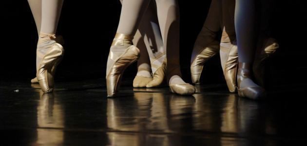 فوائد رقص الباليه