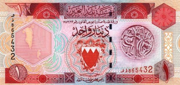 عملة دولة البحرين