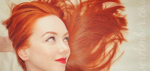 كيف أتخلص من لون الشعر البرتقالي