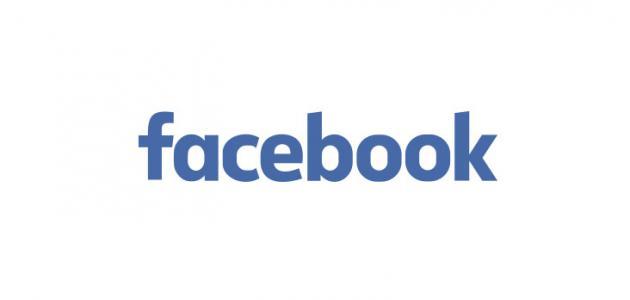إنشاء حساب فيس بوك مجاناً