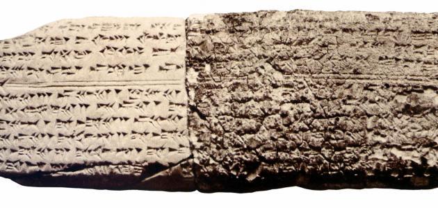 ما هي اقدم لغة في العالم
