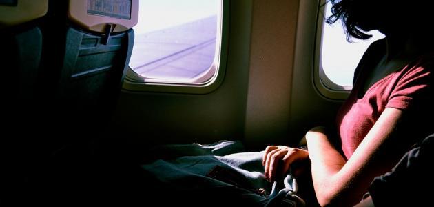 كيف أتغلب على الخوف من ركوب الطائرة