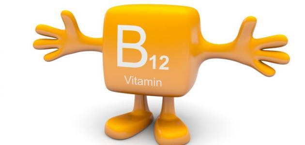 ما فيتامين ب12