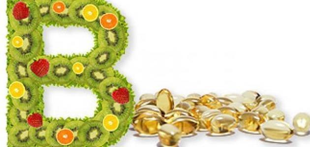 ما هي الاطعمة الغنية بفيتامين ب
