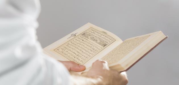 كيف أحافظ على قراءة القرآن