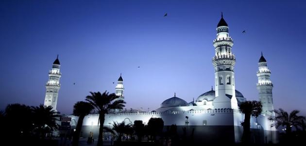 ما هو مسجد قباء