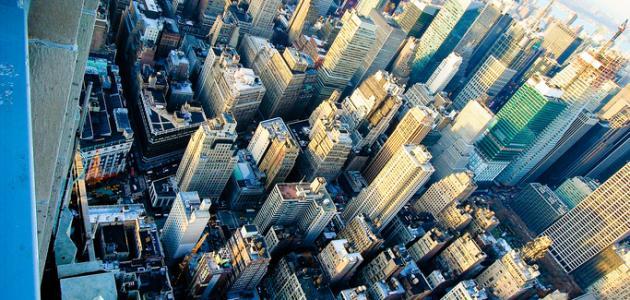 ما هي اكبر مدينة في العالم