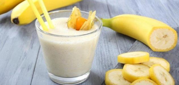 فوائد رجيم الموز والحليب