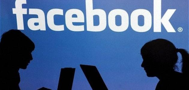 شرح طريقة عمل حساب فيس بوك