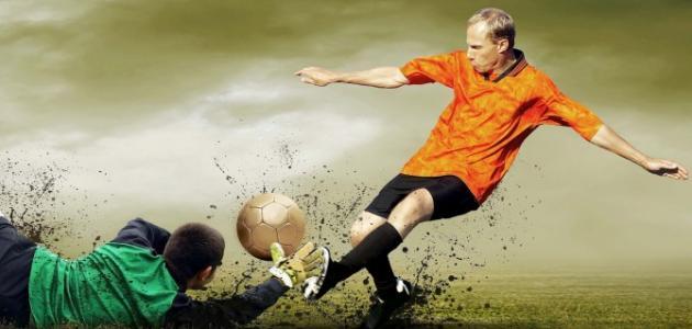 كيف تكون لاعب كرة قدم سريع