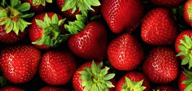 الفراولة وفوائدها