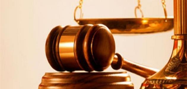 ما هو مفهوم العدل