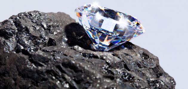 ما هو مصدر الماس