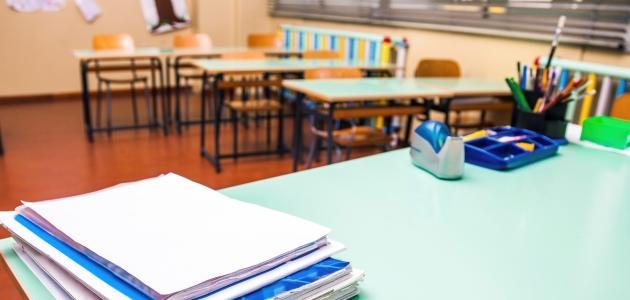 عناصر الإدارة المدرسية