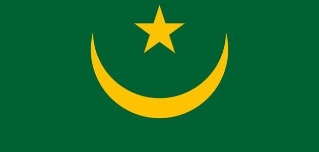 عدد ولايات موريتانيا