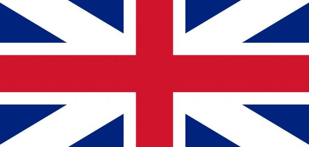 عدد ولايات بريطانيا