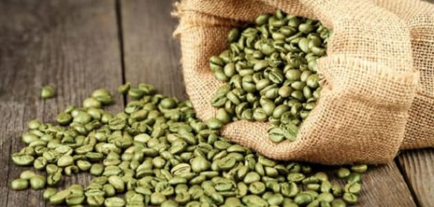 فوائد حبوب القهوة الخضراء للتنحيف