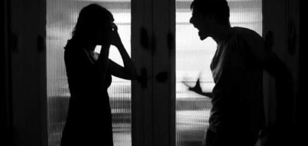 قانون العنف الدولي ضد المرأة