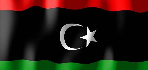 عدد ولايات ليبيا