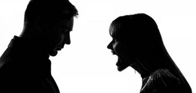 كيف تكون شخصيتي قوية مع زوجي