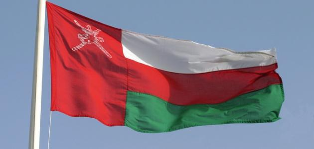 العيد الوطني في سلطنة عمان