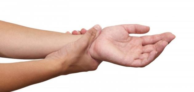 علاج انسداد عصب اليد موضوع