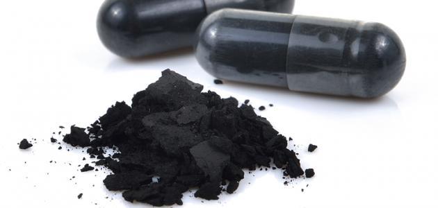 فوائد حبوب الفحم الأسود