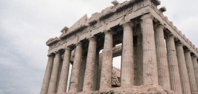 ما هي الحضارة الإغريقية