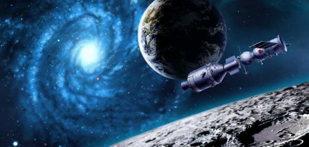 بحث عن تاريخ رصد الفضاء