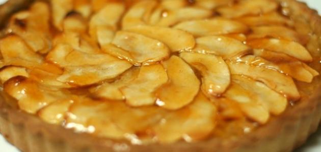 عمل التارت بالتفاح