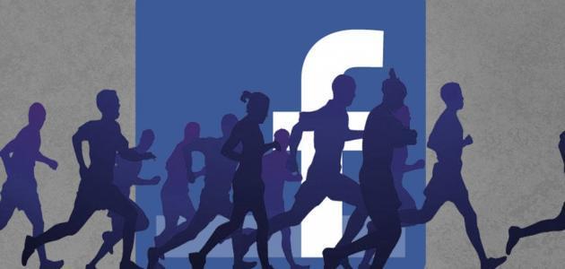 كيفية الخروج من مجموعة على الفيس بوك