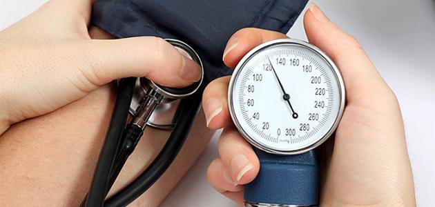 كيف أحسب ضغط الدم
