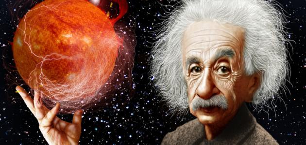 ما هي النظرية النسبية لأينشتاين