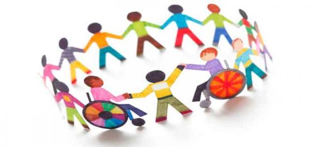 حقوق ذوي الاحتياجات الخاصة ما_ه%