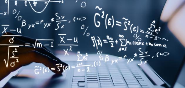 أهمية دراسة الرياضيات