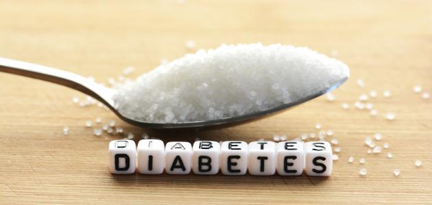 مرض السكر وأعراضه