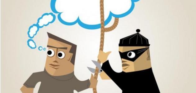 ما هي حقوق الملكية الفكرية